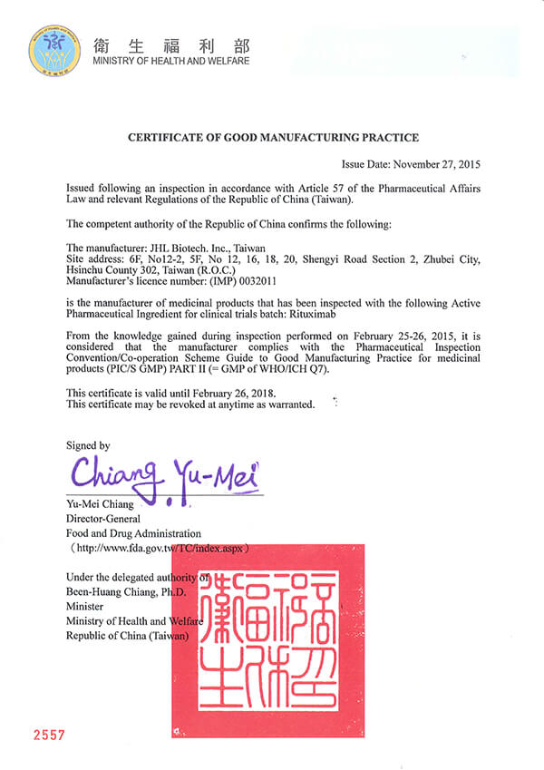 JHL's TFDA cGMP Compliance Certificate