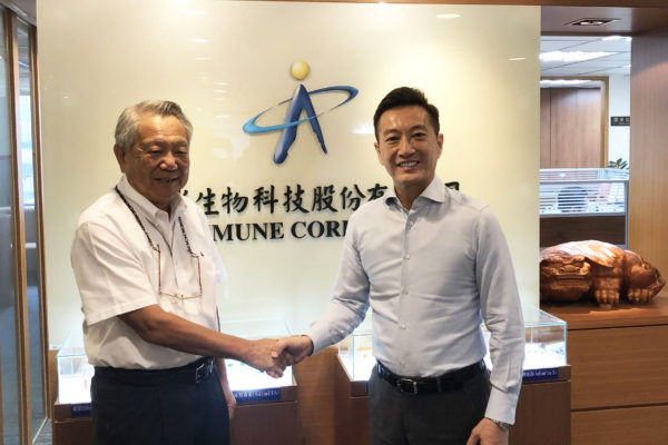 JHL Biotech to Develop and Manufacture GMP-grade Antigen for Taiwan's Leading Covid-19 Vaccine Produced by Adimmune